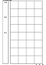 書朋漢字部Ⅱ細字専用用紙のダウンロード