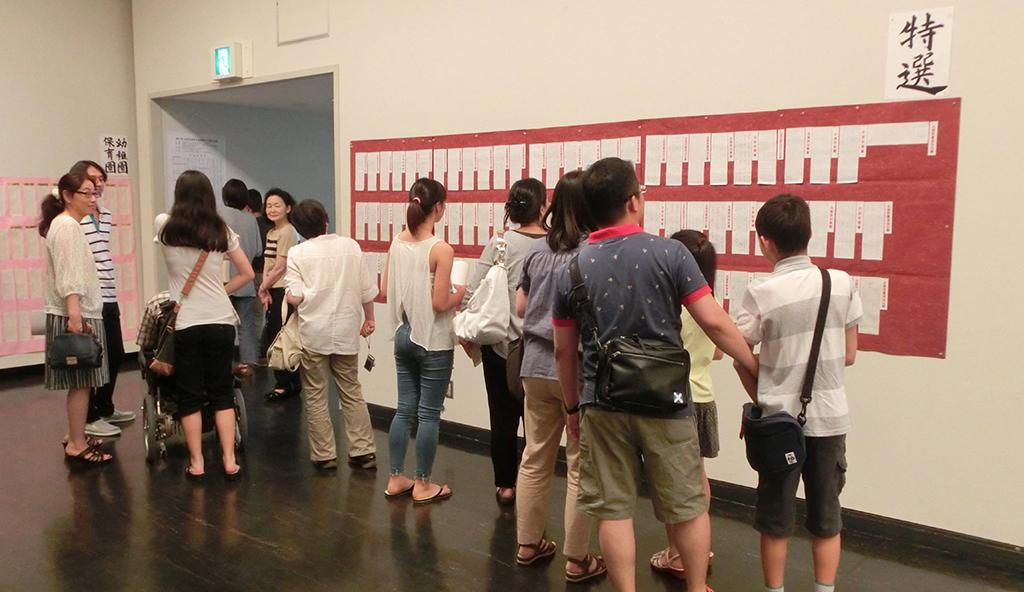 第51回-滋賀県硬筆作品展覧会 大会の様子