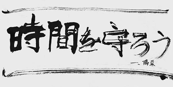 太田 陽菜
