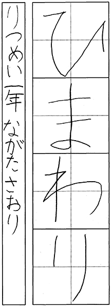 永田紗緒里