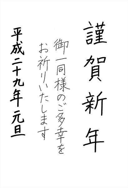 山田 知香