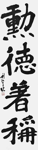 前川利江子